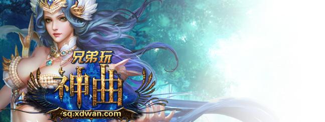 第七大道神曲Ⅱ在线游戏软件V1.0