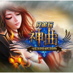第七大道神曲Ⅱ在线游戏软件V1.0开服表