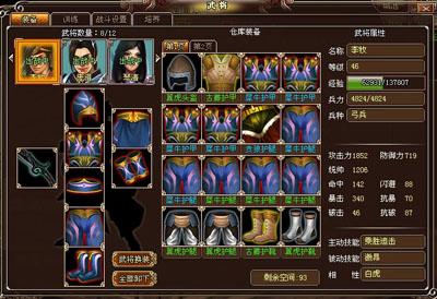 游戏素材道具宝石