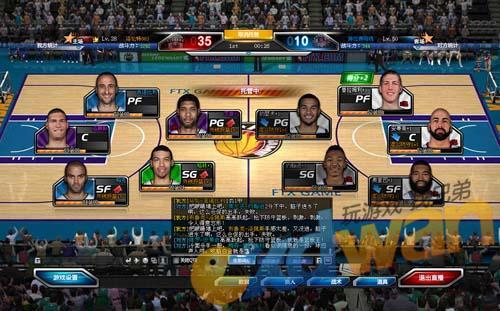 篮球网页游戏比赛界面