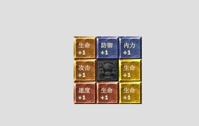 仙侠道命锁1-10解锁图解