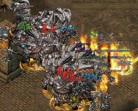 怪物攻城战斗