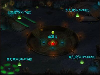 魔族巢穴活动地图