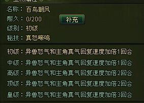 大侠传旗帜玉帛-百鸟朝凤
