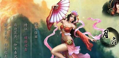大侠传冷门扇子玩法介绍
