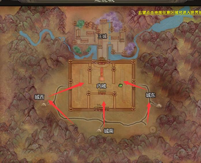 上古封神城战地图和进攻路线