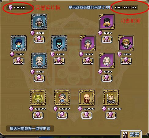 我的世界网页游戏神殿玩法详解